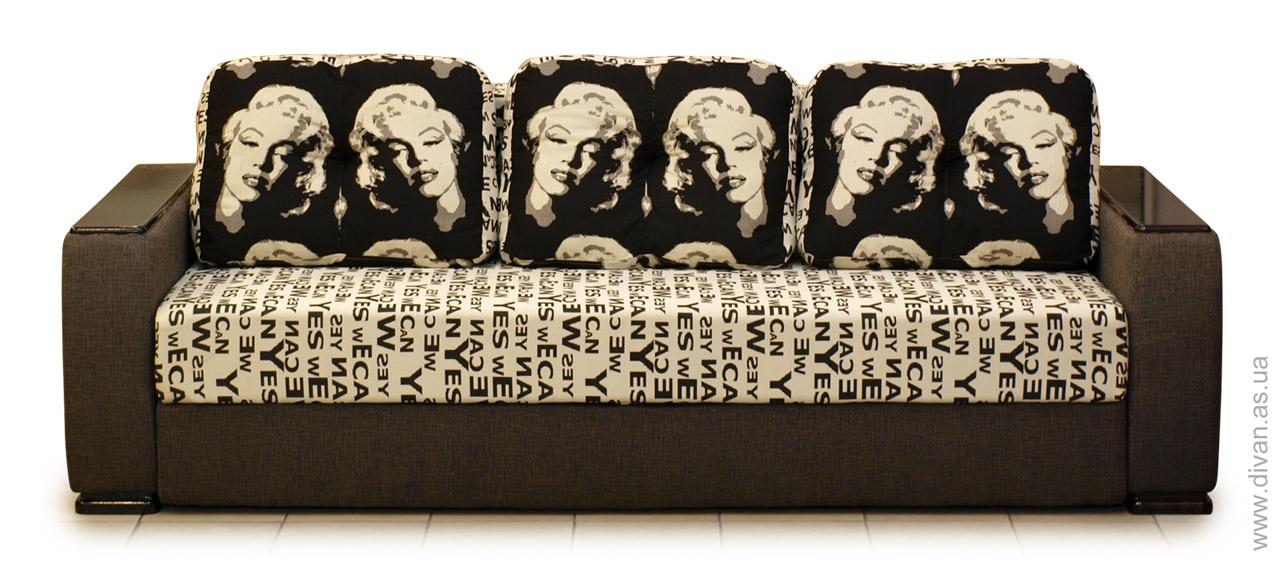 продажа кресла кровати в москве