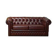 Кожаный диван «Флекс»