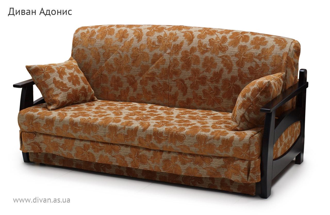 Мягкая мебель диваны диван адонис