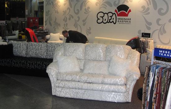 Мебель на Саранской 93б